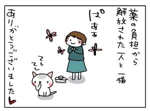20150331_07
