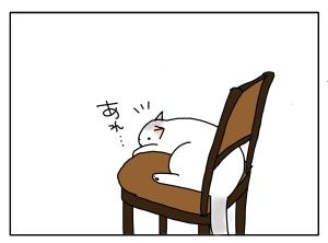 猫と一緒-20110121_07