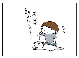 20150831_05