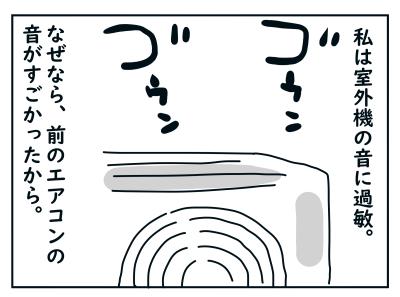 20200804_01