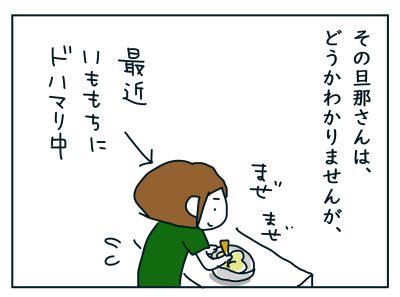 20190812_02