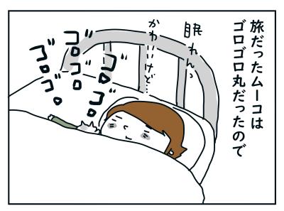 20200304_02