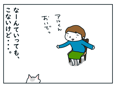 20191108_02