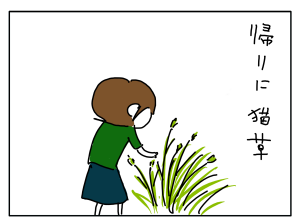 20170803_02