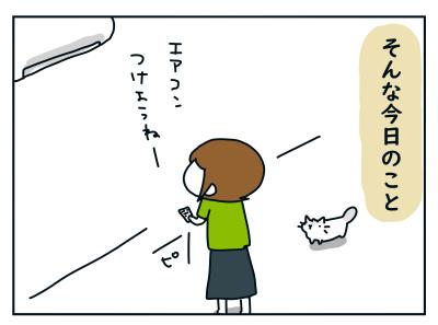 20200804_04