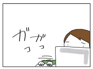 猫と一緒-20120113_03