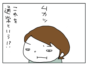 20171222_03