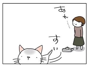 猫と一緒-20110420_09