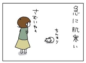 20140831_01