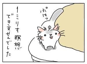 20180405_06