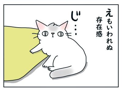 20191125_04