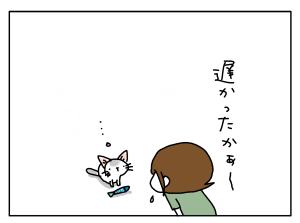 20170623_05