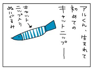 20170605_02