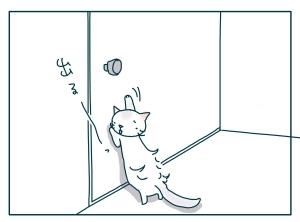 猫と一緒-20090928_10