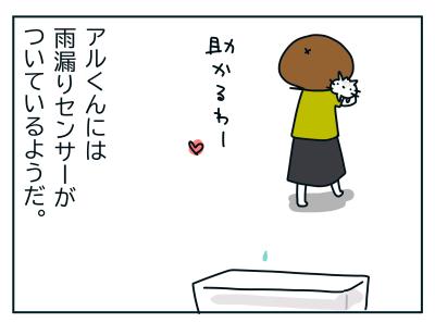 20191013_06