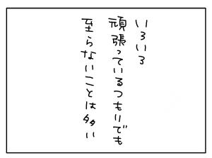 20170419_01