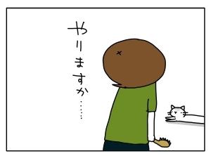 20150730_01