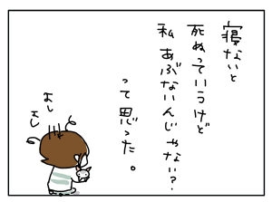 20170405_14