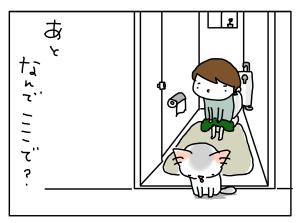 20180126_06