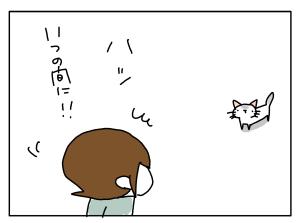 20180106_02