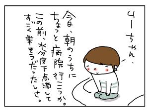 20170426_04