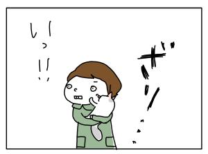 20180214_04