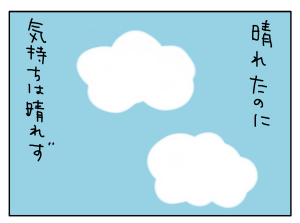 20170823_03