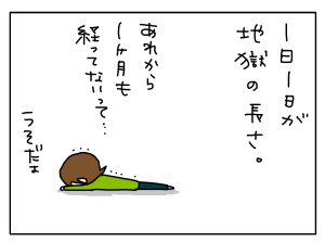20170427_10