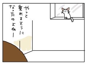 20161117_02
