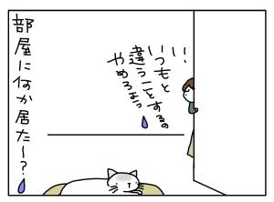 20141030_05