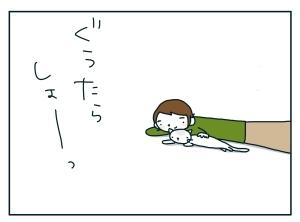 猫と一緒-20091230_16