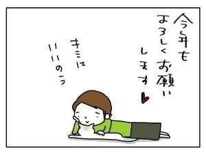 20140106_05