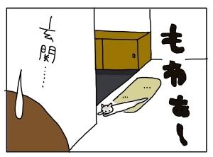 猫と一緒-20110722_10