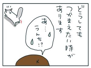 20180727_01