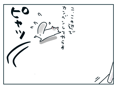 20190925_05