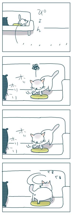 猫と一緒-20081227-05