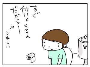 20160913_03