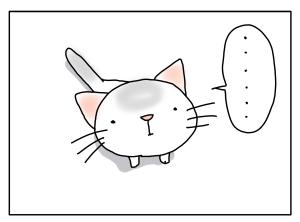 猫と一緒-20120425_05