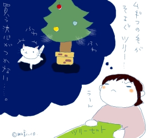 猫と一緒-20061219