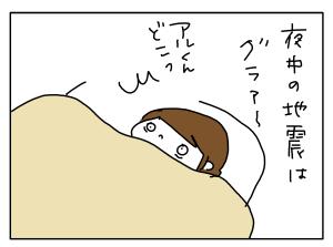20171217_01