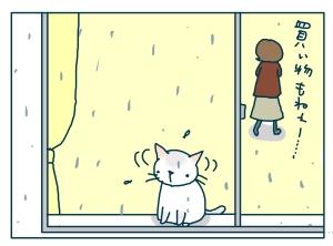 猫と一緒-20090122-05