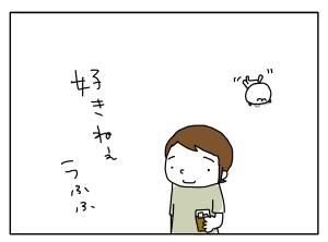 猫と一緒-20100618_10