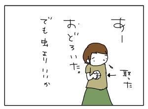 猫と一緒-20100622_03