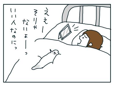 20181031_02