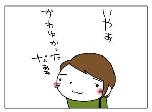 猫と一緒-20110425_10