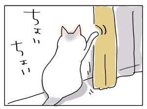 猫と一緒-20130416_02