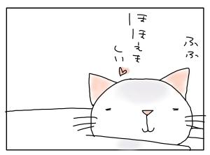 猫と一緒-20100730_04