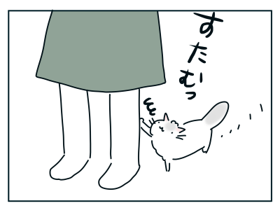 20191008_04