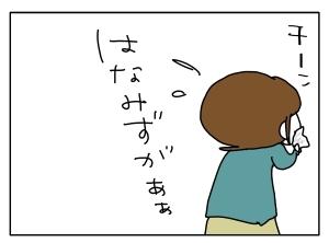 猫と一緒-20121018_02
