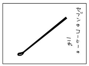 20150611_01